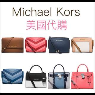 MK肩背/手提包-美國代購
