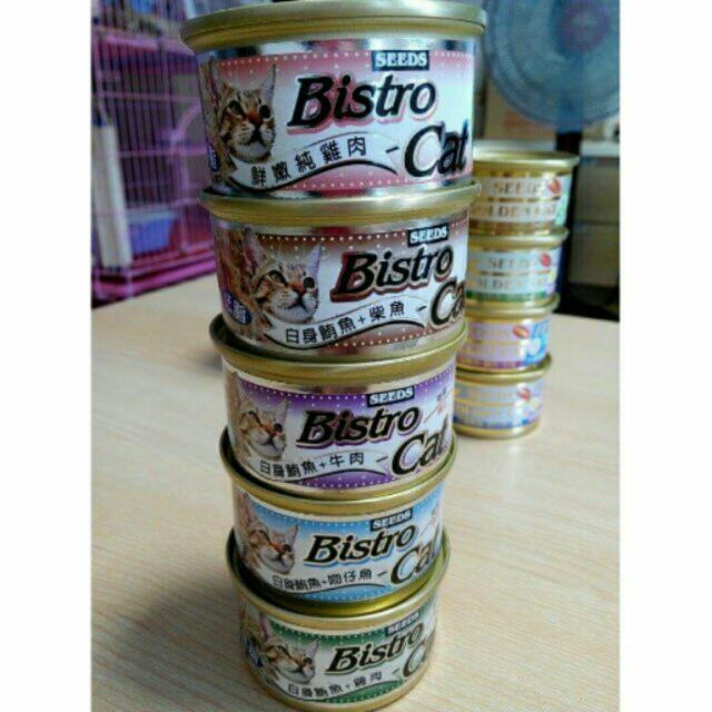 惜時 Bistro cat 特級銀貓健康餐罐 80g / 1箱 $480元