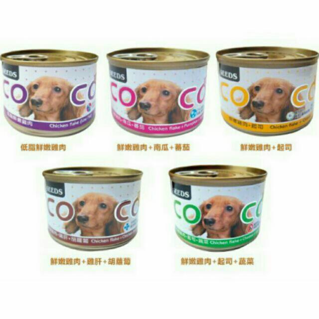聖萊西 COCO Plus 愛犬機能餐罐 160g / 1箱 $720元