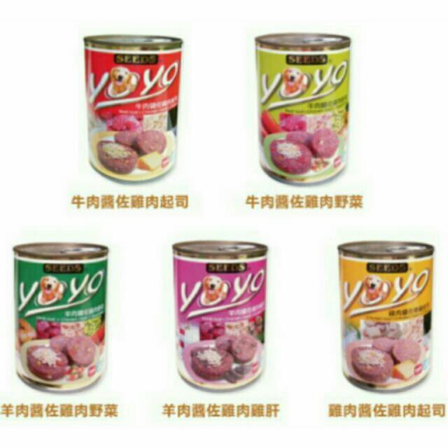 惜時 yoyo 愛犬機能餐罐 375g / 1箱 $700元