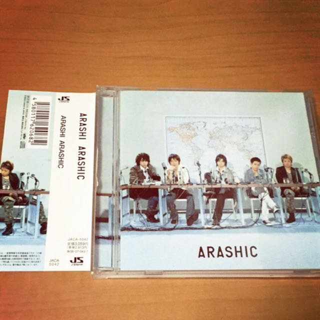 嵐Arashi - Arashic 日版
