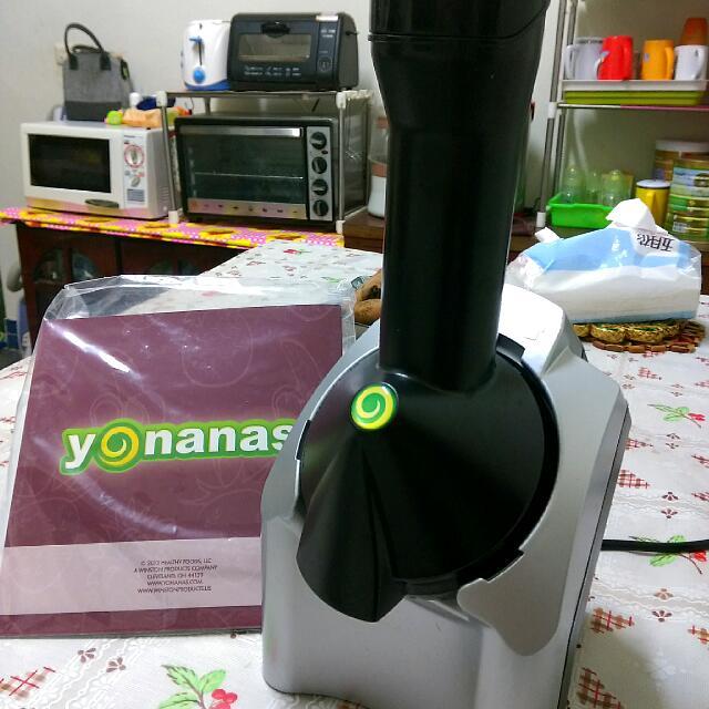 美國Dole原廠 Yonanas 神奇健康 水果 冰淇淋機