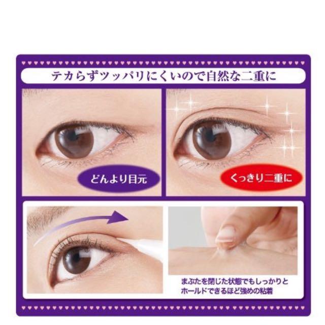 Mejikaliner 水潤透明雙眼皮定型液筆-夜用加強款