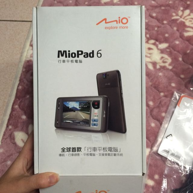 MioPad6行車平板電腦