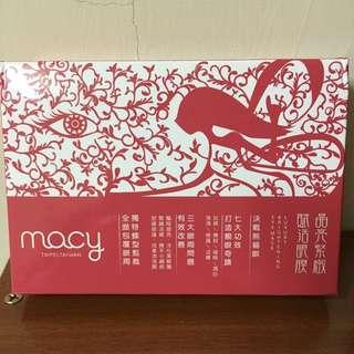 Macy 晶亮緊緻賦活眼膜 1盒5片裝