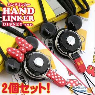 日本迪士尼 Disney  可愛造型多功能便利 手機掛繩 掛帶 吊繩 指環 吊飾 悠遊卡
