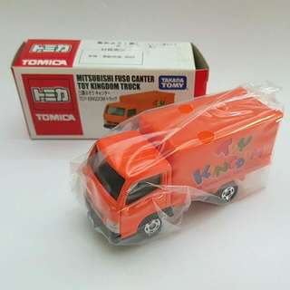 Tomica Mitsubishi Fuso Canter Toy Kingdom Truck (Philippine Market) (1 of 3)