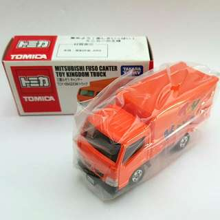 Tomica Mitsubishi Fuso Canter Toy Kingdom Truck (Philippine Market) (3 of 3)