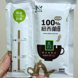 已保留(全新免運)英式真奶茶-經典款