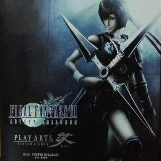 Final Fantasy Figurine - Yuffie