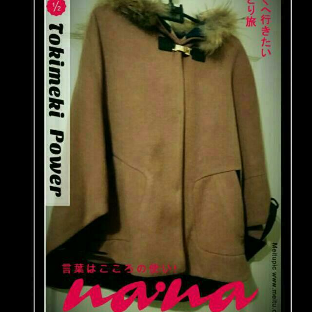 駝色斗篷外套❤韓國製