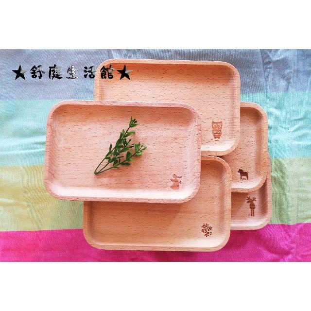 ☆舒庭生活館☆木質系 櫸木長方形餐盤/飾品冷盤沙拉盤 五款20*13cm