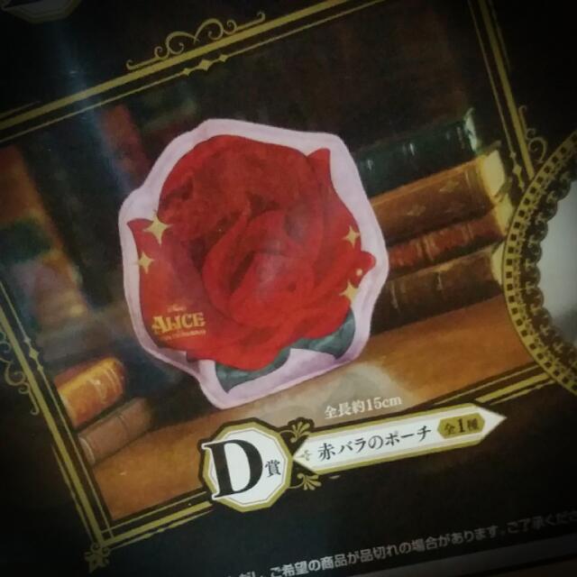 一番賞 愛麗絲夢遊仙境 D賞 薔薇 紅玫瑰 萬用拉鍊包 迪士尼