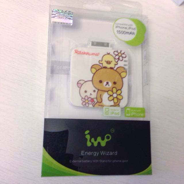 懶懶熊 隨身充電器 iPhone / iPod / iTouch