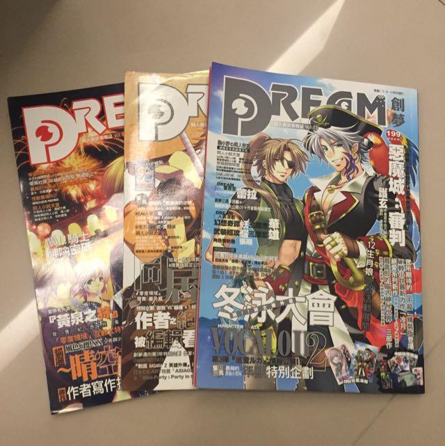 創夢雜誌 Dream【含運】