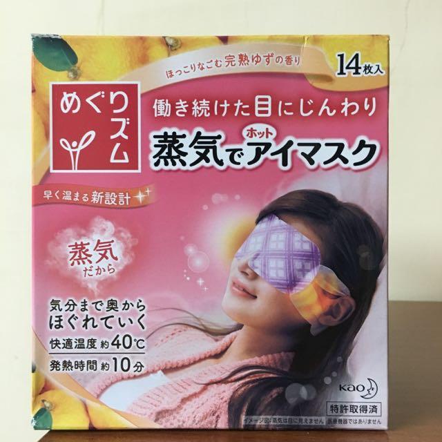 花王 SPA 蒸氣溫熱感熱敷眼罩 14枚 柚香