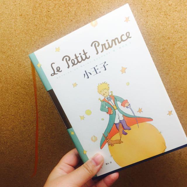 (暫售)📚Le Petit Prince 小王子 精裝版