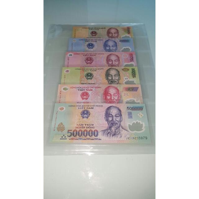 VIETNAM CURRENCY NOTES, Vintage & Collectibles, Currency on
