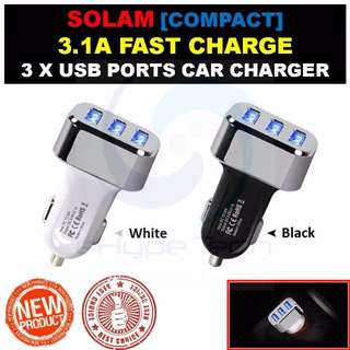 ★ New Product ★ Introductory Offer Now ★ SOLAM [Compact] 3 X USB Port Car Charger ★ 3.1 Amps Rapid & Smart Charging Feature ★ Bright Blue LED Display ★ Brand New [BNIB] ★ HOT Seller ★ New Stock Just In ★