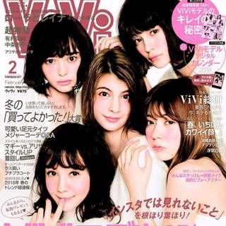 Vivi日文雜誌