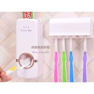 約翰家庭百貨》【BA360】自動擠牙膏器 附5位牙刷架 不必動手擠牙膏 2色可選