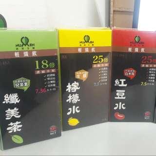 綠恩輕纖飲。紅豆水。薏仁水。纖美茶
