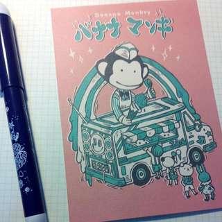 馬桶小猴明信片