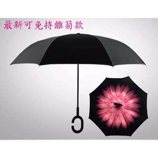2016最新雛菊款圖案 可免持不可站雙層反向傘  開車族必備