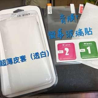 iPhone 6s+ 超薄透白皮套