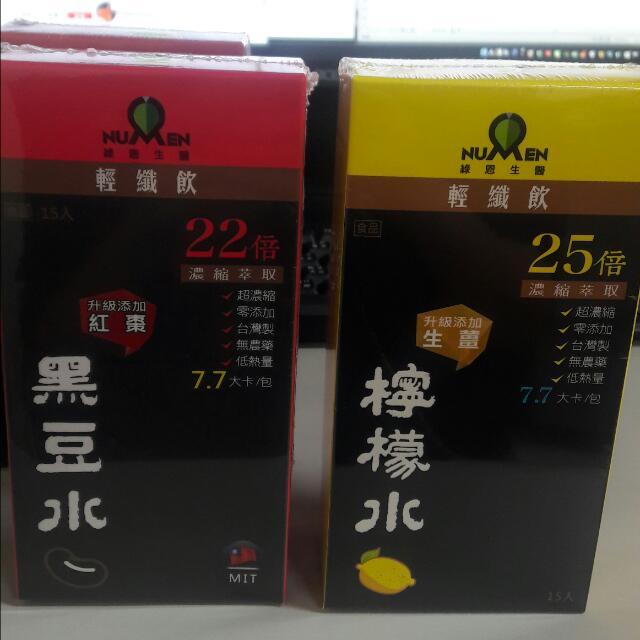 綠恩 檸檬水+生薑升級版15入