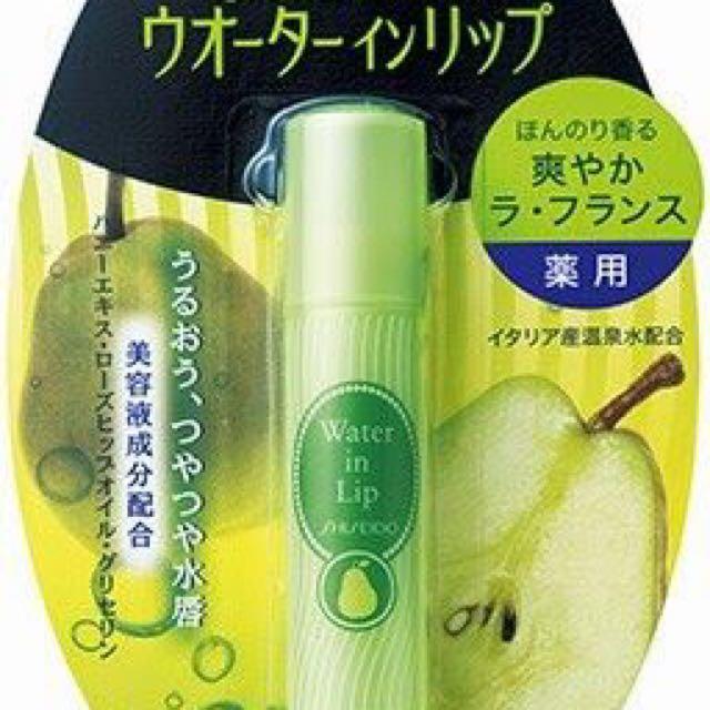 日本代購  SHISEIDO資生堂water in lip水份香甜水梨潤唇膏