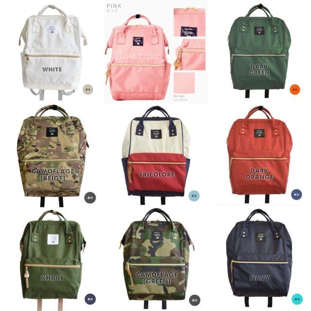 日本原單anello600D防潑水牛津布純色拚色大款後背包