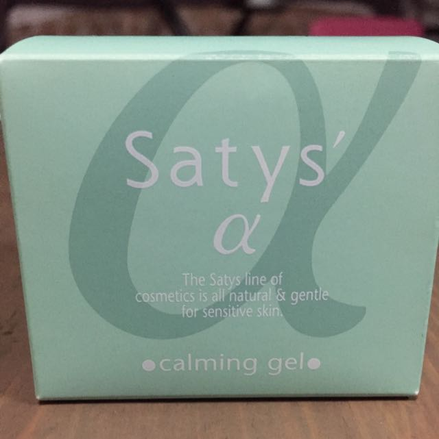 Satys' Calming gel