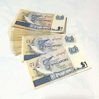 [30pcs] Singapore Bird Series $1