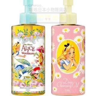 [三月代購] DHC 愛麗絲夢遊仙境 卸妝油