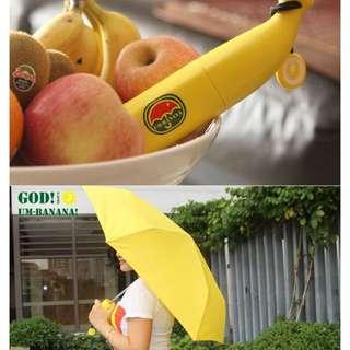 🍌香蕉雨傘