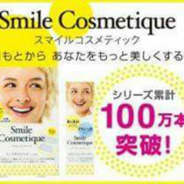 日本藥妝大賞第一名美白牙齒貼片