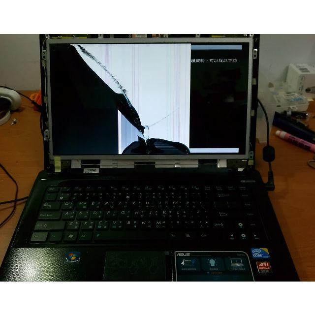 收購面板破裂筆電或手機