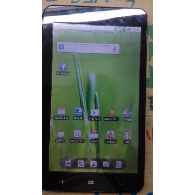 台灣大哥大 MyPad P1 平板 可打電話 看Youtube