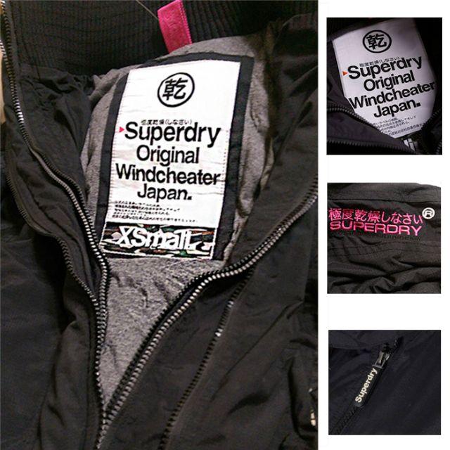 福利品*極度乾燥 Superdry Windcheater jacket 防風外套 拉鍊三層 連帽 風衣 外套 灰粉XS