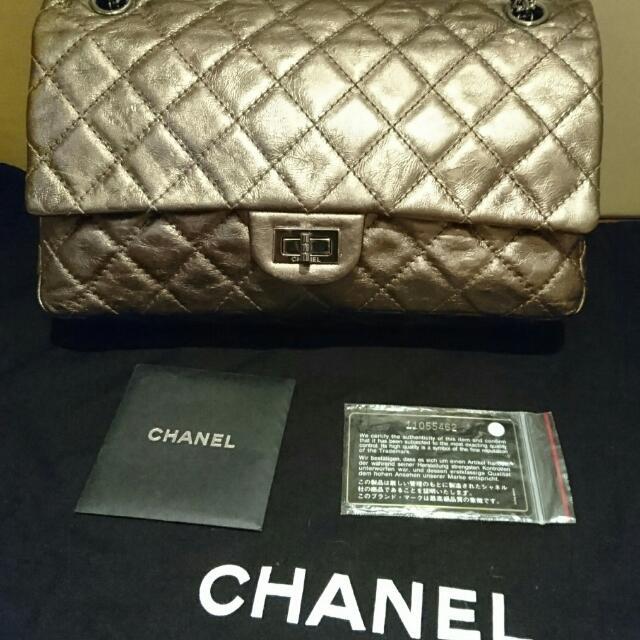 新春降價Chanel 2.55. (226)