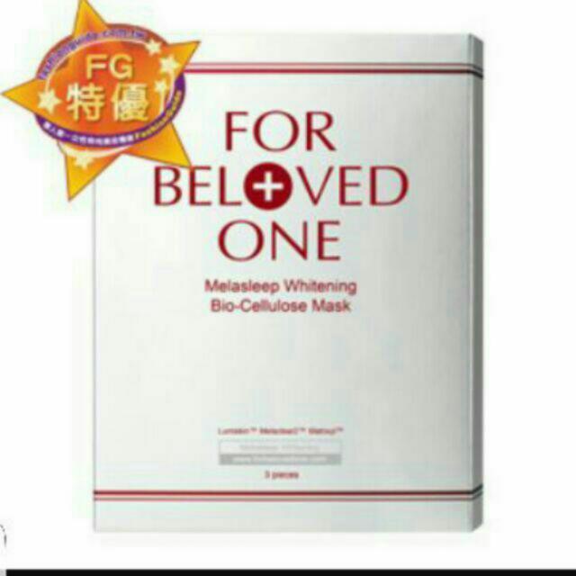 [For beloved one寵愛之名]亮白淨化生物纖維面膜 (3片/盒)