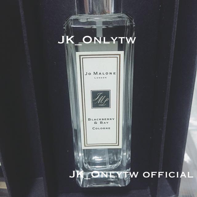 (全新)Jo Malone  30ml香水 黑莓月桂葉