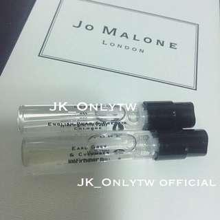 (全新)Jo Malone  限量 1.5ml 針管香水 英國梨小蒼蘭、伯爵茶小黃瓜