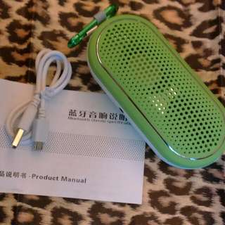綠色小喇叭