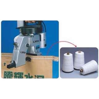 手提式縫袋機