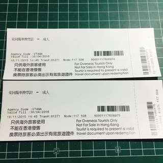 香港昂坪纜車來回票