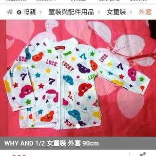 WHY AND 1/2 女童裝 外套 90cm
