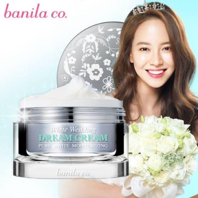 (現貨出清)Banila Co 夢幻婚禮晶亮美白素顏霜