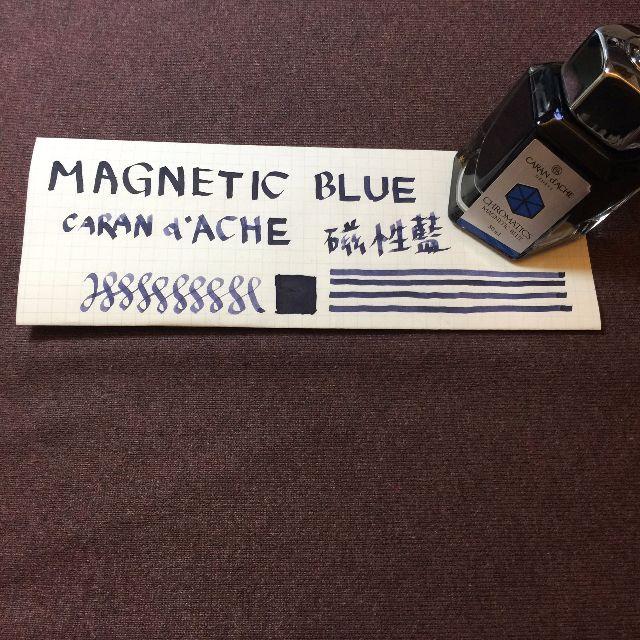 CARAN dACHE 卡達 磁性藍 鋼筆墨水 5ml 分裝 Magnetic Blue